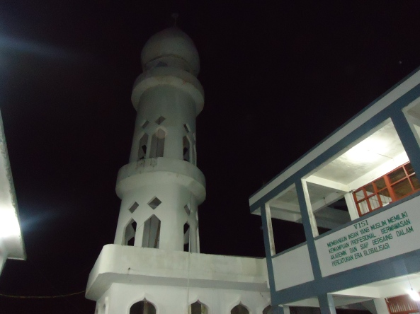 Menara di Kampus STAI Nurul Hidayah